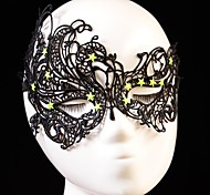 Fashion Star Swan Pattern Lace Party Mask
