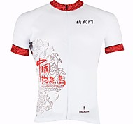 PaladinSport Men's JinWuMen Spring and Summer Style 100% Polyester Short Sleeved Cycling Jersey