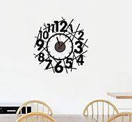 zooyoo® DIY niedlichen elektronischen Batteriezeitnehmer Wanduhr Wandaufkleberausgangsdekor für Sie Wohnzimmer