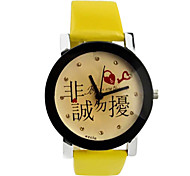 Women's Fashion Style PU Band Quartz Analog Wrist Watch(Assorted Colors)
