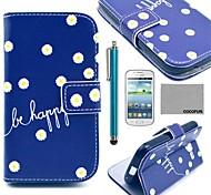 margarita de coco Fun® en modelo azul caja de cuero de la PU con el protector de pantalla y lápiz para Samsung Galaxy Lite tendencia 7390/7392