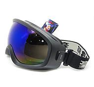 HB Black Frame & Blue Lens Protection Snow Goggles