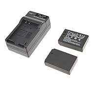 7.4v 1200mAh LP-E12 Camera Battery for Canon 100D EOS-M Rebel SL1 Kiss X7 with Charger(2 Batteries+1 Charger)