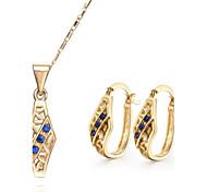 Z&X® European Style 18K Gold Plated Pendant Necklace Earrings Jewelry Set (1 set)