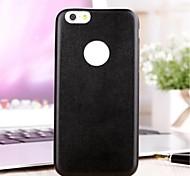 Super thin strip hole senior PU leather protection set of for iPhone 6 (Assorted Colors)