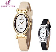 SKONE ® Watch Quartz Women Watches Fashion Luxury 2014 Brand Casual Watch(Assorted Colors)