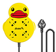 MAYA D460P Yellow Duck Extension Socket with 1.8M GB Plug AC Power Cable