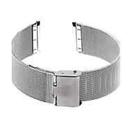 22 milímetros unisex malha de aço pulseira pulseira relógio banda moda fivela de prata