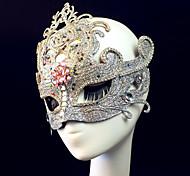 Gorgeous Shiny Silver Women's Carnival Mask