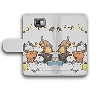 Lovely Cat Pattern Pu Leather Full Body Case With Card Slot for Samsung Galaxy S2 I9100