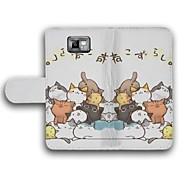 mooie kat patroon pu leer full body case met kaartslot voor Samsung Galaxy i9100 s2
