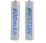 Batería - 800mAh - mAh - NI-CD - AAA - 2 - pcs -