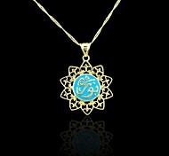 Placcato oro reale 18k allah musulmano ciondolo 3 * 4,1 centimetri