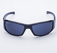 Cycling Men's Polarized Plastic Rectangle Fashion Sports Glasses