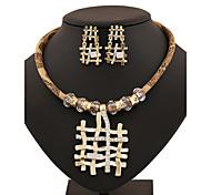 Retro Classic Rattan Pendant Necklace(Golden,Silver,Black)(1 set)