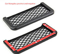The Third-generation Upgrade GM Car Models Car Storage Net Bag Phone Pouch