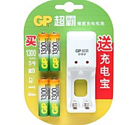 GP US Plug Battery Charger for AA/AAA Rechargeable Ni-MH Battery (Included 4x 1300mAh AA)