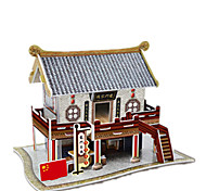 China Inn 3 D Jigsaw Puzzle