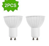 2-Pack H+LUX™ LED GU10 7W 500lm CRI>80 2700K Warm White Nonglare Decorative Spot Light Bulb (AC220-240V) = 50W Halogen