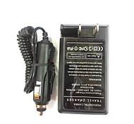 nous cordon 4.2v dc nb-4l / 6l / 8l chargeur de voiture pour Canon Ixus 55 Ixus 60 Ixus 65 Ixus 70