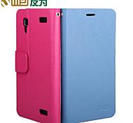 You Wei xplay x510t vivo X5 Mobile Phone Shell