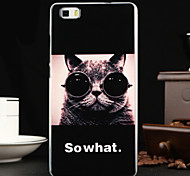 Glasses Cat Pattern TPU Soft Case for Huawei P8 Lite