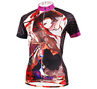 ilpaladinoSport Women Short Sleeve Cycling Jersey New Style Distinctive  DX587  Shayi woman 100% Polyester