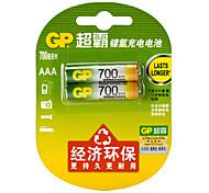 batterie rechargeable gp70aaahc-2il2 LR03 700mAh