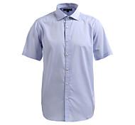 JamesEarl Men's Shirt Collar Short Sleeve Shirt & Blouse Purple - DA182022905