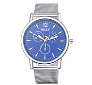 Authentic brand The Swiss watch Men's watch Three seconds plate steel with boys Men water-resistant 3 Dial Color WH0004 Cool Watch Unique Watch