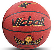 Size 7 Anti-slip PU Material Professional Basketball Ball 7 VICBALL 7302
