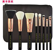 8 PCS Coffee Makeup Brushes Set Goat Hair / Synthetic Hair Professional / Travel Wood Face / Eye / Lip MAKE-UP FOR YOU