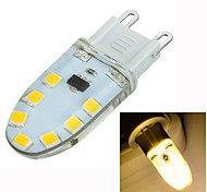 G9 Dimmable Silicone 3W 200lm 14x SMD 2835 Warm White Light Bulb Lamp (AC220-240V)