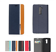 Retro Fashion Deluxe Leather flip Wallet Stand Case For LG G2