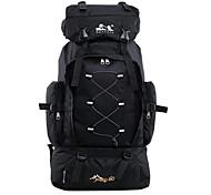 60 L Paquetes de Mochilas de Camping Mochilas para Laptops Equipaje Organizador de Viaje mochila MochilaCaza Pesca Acampada y Senderismo
