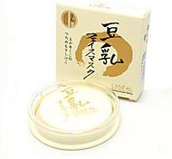 LIDEAL® Whitening Powder Concealer oy Milk Powder*1pc