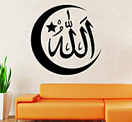 9417 High Quality Islamic Wall Stickers Muslim Designs Vinyl Home Stickers Wall Decor Decals