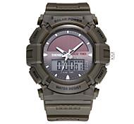 SKMEI ® Men's LED Solar Power Watch with Plastic Sport Wristwatches for Boys Fashion Digital & Quartz Watches Alarm
