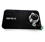 CAR DVD-1080P / HD / Rilevamento movimenti-CMOS da 3.0 MP,1600 x 1200