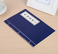 Retro Creative Paper Martial Arts Cheats Notebook