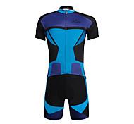 PaladinSport Men 's Cycyling Jersey + Shorts Suit DT647 Nerazzurri Splicing 100% Polyester