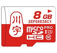 Kawau 8GB Карточка TF Micro SD карты карта памяти UHS-I U1 Class10