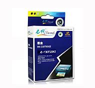 geração e aplica irmão modelos de impressora impressora de j265 J410 220 de tinta preta (e-985)