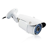 JOOAN 703ERC-T 2 Megapixel 1080P HD Indoor Outdoor IP Camera Surveillance Security Camera with 3.6mm Lens - No Power Supply