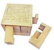 Kong Ming Lock- Spielzeuge Holz Khaki Für Jungen Für Mädchen 5 bis 7 Jahre 8 bis 13 Jahre 14 Jahre & mehr