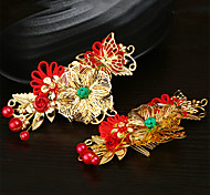 Classic/Traditional Headwear Vintage Inspired Golden For Women Alloy Spring Festival/New Year 1pair Hairpin