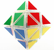 Toys Smooth Speed Cube Alien Novelty Magic Cube White Plastic