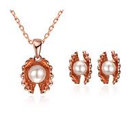 Бижутерия 1 ожерелье 1 пара сережек Для вечеринок Повседневные Искусственный жемчуг Медь Позолоченное розовым золотом 1 комплект Женский