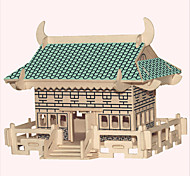 Jigsaw Puzzles Wooden Puzzles Building Blocks DIY Toys National House 1 Wood Ivory Model & Building Toy