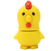 USB2.0 Flash Drive Disk 32GB Cute Little Yellow Rubber